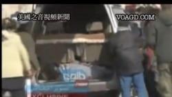 2011-12-08 粵語新聞: 卡爾扎伊誓言將就爆炸案質問巴國