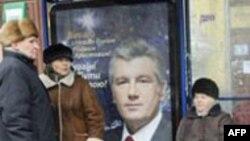 U Ukrajini sutra drugi krug predsedničkih izbora