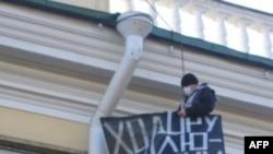 В Санкт-Петербурге оппозиционеры вновь потребовали отставки Валентины Матвиенко
