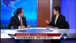 VOA卫视(2015年11月25日 第二小时节目 时事大家谈 完整版)