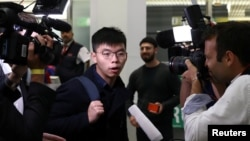 Hong Kong's pro-democracy activist Joshua Wong