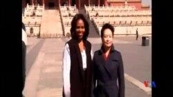 2014-03-21 美國之音視頻新聞: 美中兩國第一夫人會面