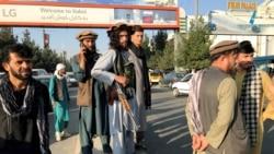 阿富汗轉移行動匆忙繼續 喀布爾機場局面混亂
