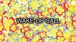 «Английский за минуту»: wake up call