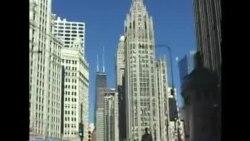 Разгледница Чикаго