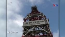 Việt Nam yêu cầu TQ rút giàn khoan khỏi cửa Vịnh Bắc Bộ