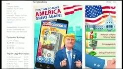 Настоящее Время. Америка – 30 ноября 2016