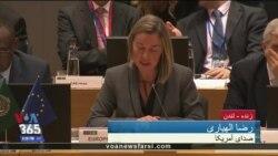نشست مشترک اتحادیه اروپا و سران اتحادیه عرب