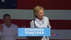 克林頓說競選期間她不會訪問墨西哥