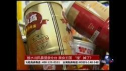海峡论谈:馊水油风暴或动摇台湾美食王国地位?