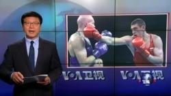 VOA卫视 (2016年8月16日第一小时节目)