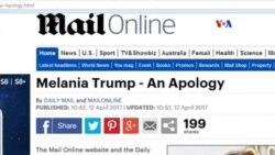 Բրիտանական թերթը պարտավորվել է բարոյական փոխհատուցում տալ Մելանյա Թրամփին