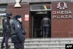 Aleksey Navalniy jamg'armasi joylashgan bino