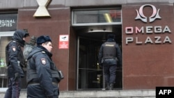 Полиция у входа в московский офис ФБК. 28 января 2018 г
