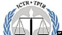 Logo du TPIR