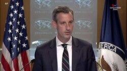 ԱՄՆ -ն կոչ է անում Իրանին վերադառնալ Վիեննայի միջուկային ծրագրի շուրջ բանակցություններին