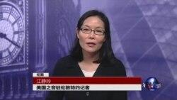 VOA连线: 英国公民联署要求承认台湾是一个国家