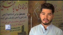 پاکستان میں ہزارہ کمیونٹی کے مسائل