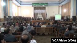 Suasana sidang kasus Farkhunda di Kabul (Foto: dok).