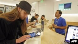 Apple Bilgisayar Şirketi Rekor Kar Elde Etti