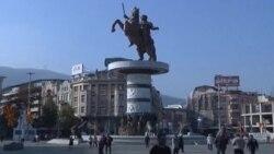 Банкарите од Македонија ќе работат во САД