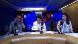 รายการข่าวสดสายตรงจากวีโอเอ ภาคภาษาไทย กรุงวอชิงตัน วันอังคาร ที่ 11 มิถุนายน 2562