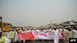 Li Bangladeş xwepêşandan dijî serdana Serokwezîrê Hindistanê Narendra Modi, 27 Adar 2021.