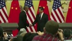 Китай в 2014 году: бремя экономического лидерства