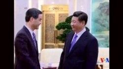 2014-11-09 美國之音視頻新聞: 習近平接見梁振英談香港問題