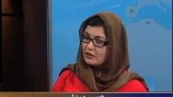نگرانی امریکا درمورد وضعیت آینده زنان افغان