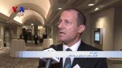 کاردار سفارت اسرائیل در واشنگتن: وقتی شرکتهای اروپایی ایران را ترک کنند، دولت ها هم می کنند