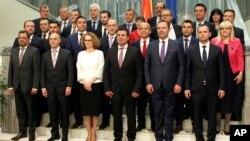 Nova Vlada Makedonije