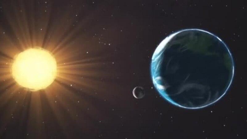 Зошто затемнувањето на Сонцето е ретка појава