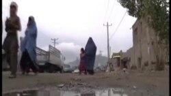 Afganistan: ŽENA i MAJKA HRABROST