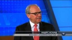 Після скандалу з офшорами ставлення США, МВФ до України стане жорсткішим - економіст Аслунд. Відео
