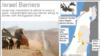 Ізраїльський суд визнав частину поселень на палестинських територіях незаконними