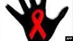 AİDS-logo