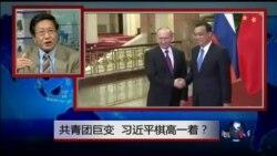 VOA卫视(2016年8月6日 第一小时节目 焦点对话 完整版(重播))