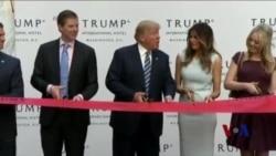 川普在白宫附近为他的新酒店剪彩