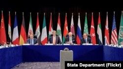 Мюнхенські переговори щодо врегулювання в Сирії