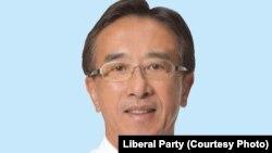 前自由党党魁田北俊