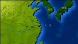 日本愿意就空识区同中国对话 韩国考虑扩大其空识区