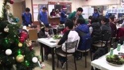 N. Korean Defectors Celebrate Christmas