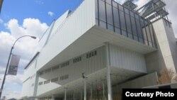 Музей Уитни