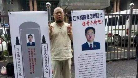 草根维权人士声援争取阅卷权维权律师 (博讯图片)