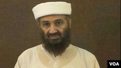Bin Laden na fotografiji Pentagona objavljenoj 7. maja