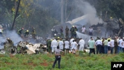 古巴航空公司飛機5月18號墜毀在哈瓦那附近的何塞·馬蒂機場