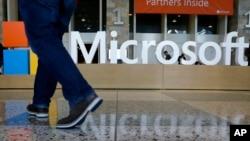 微軟公司標誌(美聯社資料照)