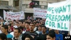 Protesti opozicije u Siriji