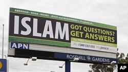 A billboard offering information about Islam is seen on a main road in west Sydney. The billboards, paid by an Islamic group called MyPeace, offer free information about Islam, a free copy of the Koran and other Islamic literature. (2011 File)